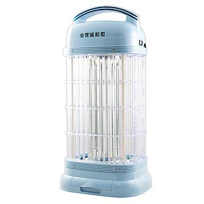 ANBAO 安寶 宮燈手提式15W補蚊燈 AB-9013A