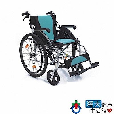 海夫健康生活館 杏華 超輕量輪椅 CH220