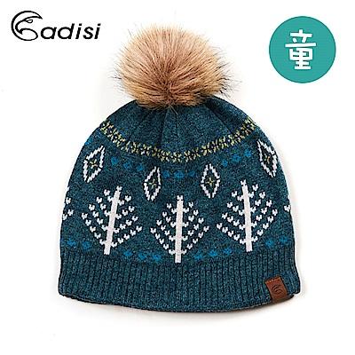 ADISI 童羊毛針織雙層保暖帽 AS18098 / 森林綠