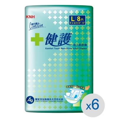 康乃馨 健護 成人紙尿褲L號8片x6包/箱