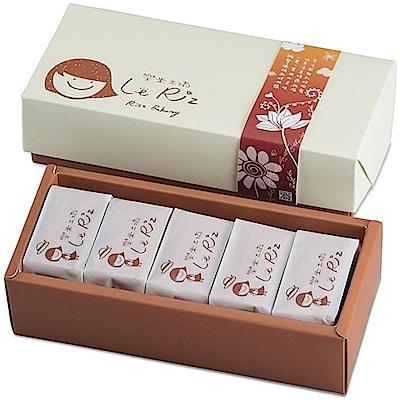 樂米工坊‧米鳳梨酥‧(十入/盒,共兩盒)