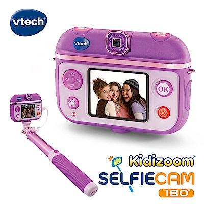Vtech 多功能兒童自拍造型相機