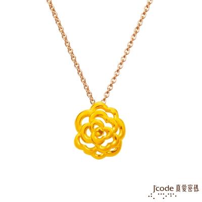 J code真愛密碼金飾 美麗綻放黃金墜子 送玫瑰鋼項鍊