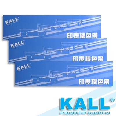 KALL『 EPSON S015086/LQ2170 』色帶(黑色/1組3入)
