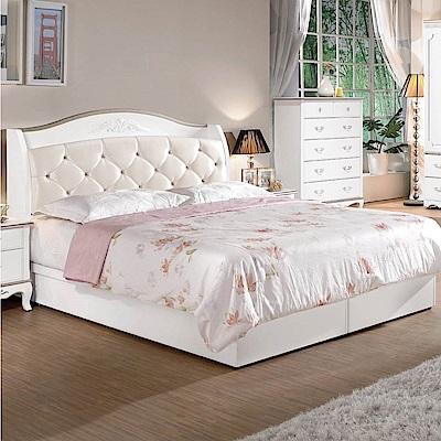 文創集 碧琳達5尺皮革雙人床台(床頭+床底+不含床墊)-151.5x213x103cm免組