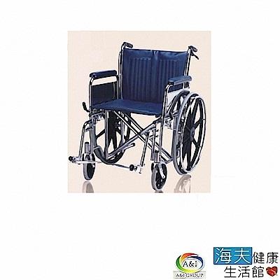 海夫健康生活館 康復 第三代加寬電鍍輪椅 20吋