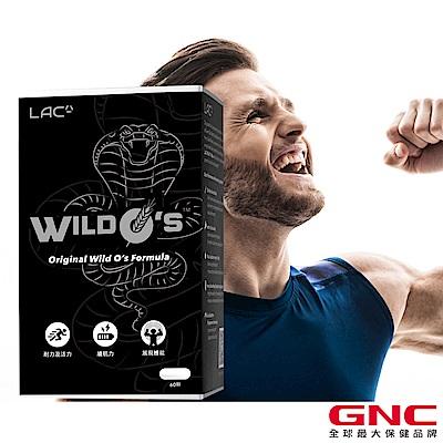 (限時1888送10%超贈點)GNC健安喜 瑪卡+沙棘 LAC 威伍士膠囊食品60顆/盒
