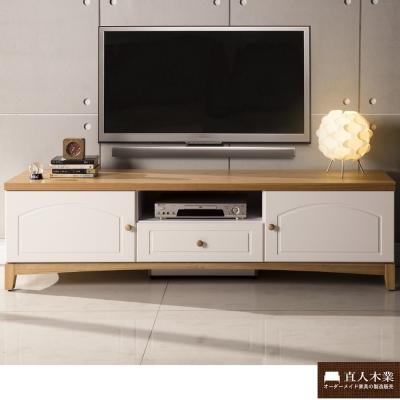 日本直人木業 HOUSE簡約181CM電視櫃 (181x45x51cm)