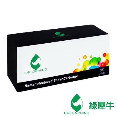 Greenrhino 綠犀牛 for HP CF402A 201A 黃色環保碳粉匣