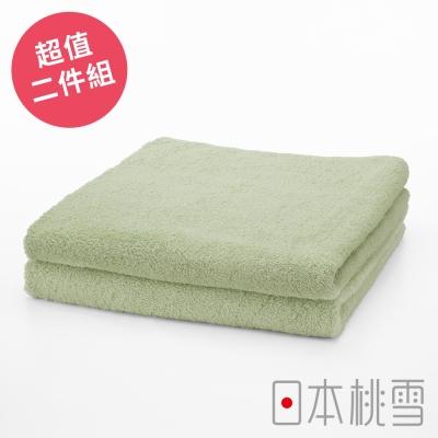 日本桃雪飯店毛巾超值兩件組(亞麻綠)
