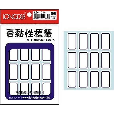 龍德 LD-1018 藍框 自黏標籤 180P  (20包/盒)