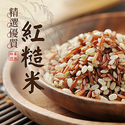 紅藜阿祖‧紅藜紅糙米輕鬆包(300g/包,共6包)
