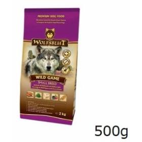WOLFSBLUT 犬用 ワイルドゲーム スモールブリード・アダルト 500g
