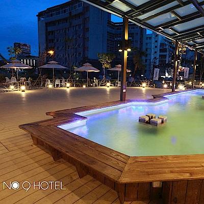 宜蘭9號溫泉旅店 2人客房泡湯1.5小時+下午茶+溫泉魚泡腳