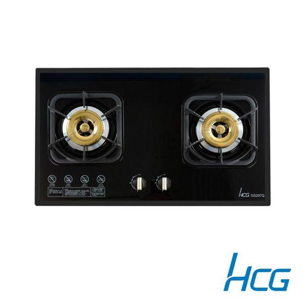 和成 HCG 檯面式3級二口瓦斯爐 GS297Q 含基本安裝配送