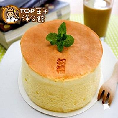 TOP王子 北海道福太郎 半熟輕乳酪(100g/盒)