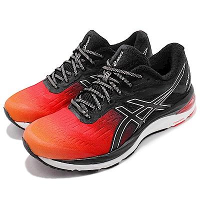 Asics 慢跑鞋 Gel-Cumulus 20 運動 男鞋