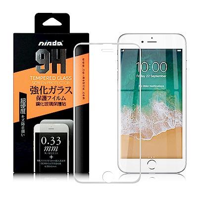 NISDA iPhone 7 / iPhone 8 /6s 完美滿版鋼化玻璃保護貼 - 黑
