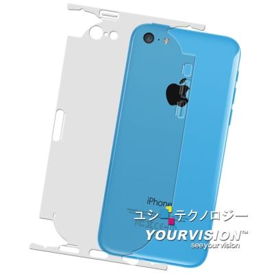 iPhone5C 側邊蝶翼加強型超顯影機身背膜(2入)