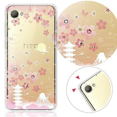 YOURS HTC Desire12 5.5吋 奧地利彩鑽防摔手機殼-櫻絮