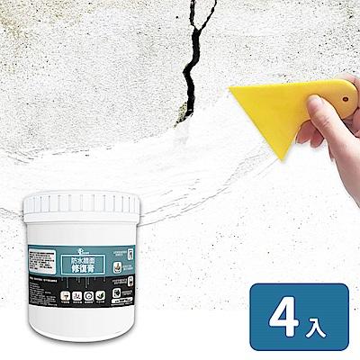 【家適帝】600克大容量- 專業級防水牆面修復膏 4入