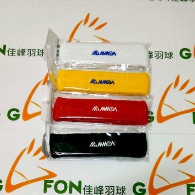 JAPAN MMOA超吸汗 運動頭帶 多款顏色可選 柔軟舒適《可超商取貨》