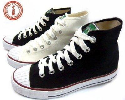 美迪-中國強-CH91經典長筒帆布鞋-黑/白~不濕不臭鞋墊-男女共用~台灣製