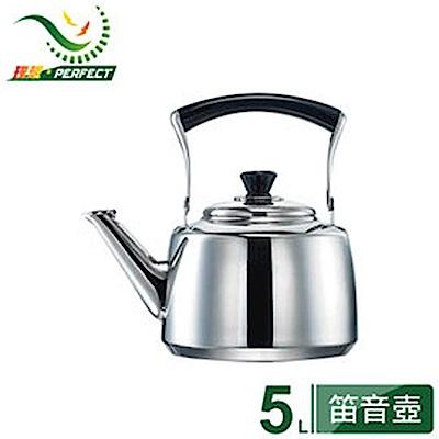 理想牌304不袗琴音壺5L(KH-60350)