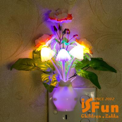 iSFun 迷幻石榴花 七彩變化光控夜燈 紅花
