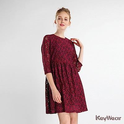 KeyWear奇威名品    優雅刺繡蕾絲七分袖洋裝-暗紅色
