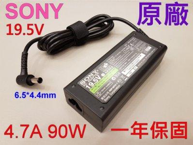 索尼 SONY 90W  變壓器 VGP-AC19V42 VGP-AC19V44 VGP-AC19V45