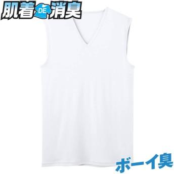 GUNZE グンゼ 【肌着DE消臭】Vネックスリーブレスシャツ(V首)(メンズ)【SALE】 ホワイト M