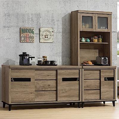 H&D 伊莎7.7尺碗碟櫃