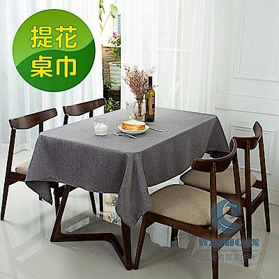 Washcan瓦士肯 輕奢提花桌巾 髮絲-灰-120*120cm