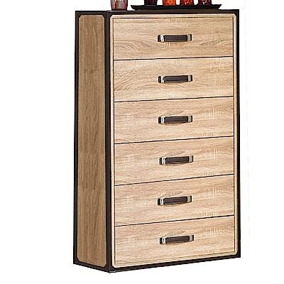 品家居 維卡2.7尺橡木紋六斗櫃-80x40x120cm免組