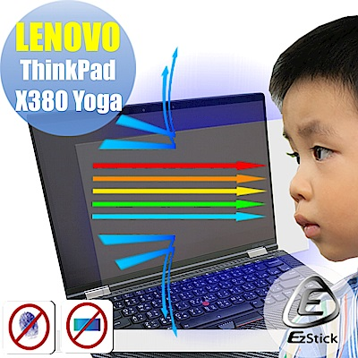 EZstick Lenovo ThinkPad X380 YOGA 防藍光螢幕貼