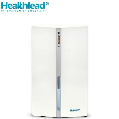 德國 Healthlead 日式迷你防潮除濕機 EPI-608C 白色