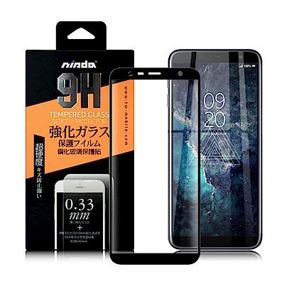 NISDA for 三星Galaxy J4+/ J6+ 完美滿版玻璃保護貼-黑