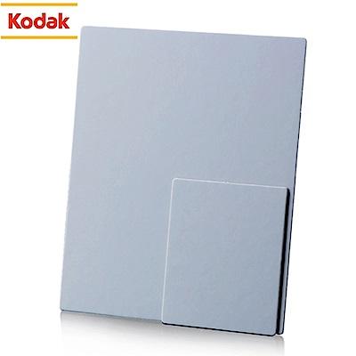 柯達 KODAK 18 灰卡套裝 R-27 2張入