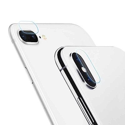 嚴選奇機膜 (2入加1組防塵套) iPhone 8 Plus/7 Plus 鏡頭鋼化玻璃膜