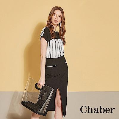 Chaber巧帛 時尚條紋印花馬甲式拼接造型上衣-知性黑