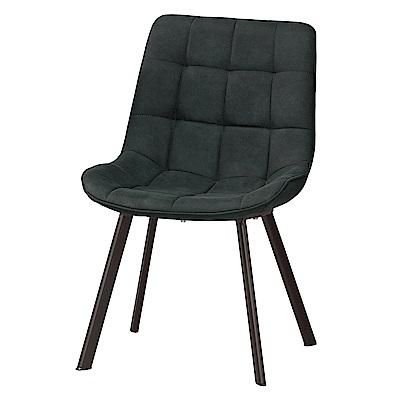 Boden 查爾布面餐椅 單椅 兩色可選 53x62x85cm 二入組合