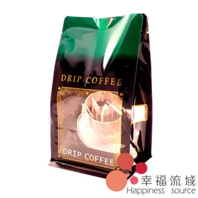 幸福流域 牙買加 綜合藍山-濾掛咖啡(8g/10入)袋裝