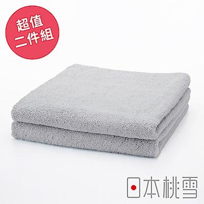 日本桃雪飯店毛巾超值兩件組(極簡灰)