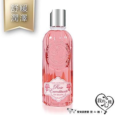 【福利良品】珍妮普羅旺斯 玫瑰香氛沐浴露250ml