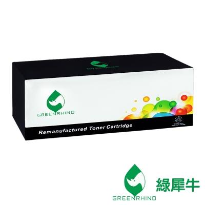 【綠犀牛】 for Fuji Xerox CT201262 紅色環保碳粉匣 / 適用: FujiXerox DocuPrint C1190FS
