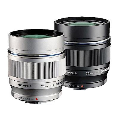 OLYMPUS M.ZUIKO ED 75mm F1.8 相機鏡頭
