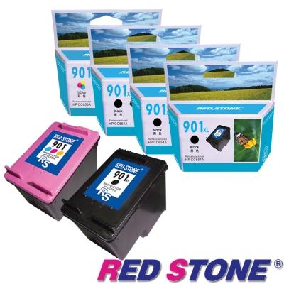 RED STONE for HP NO.901XL環保墨水匣高容量(三黑一彩)優惠組