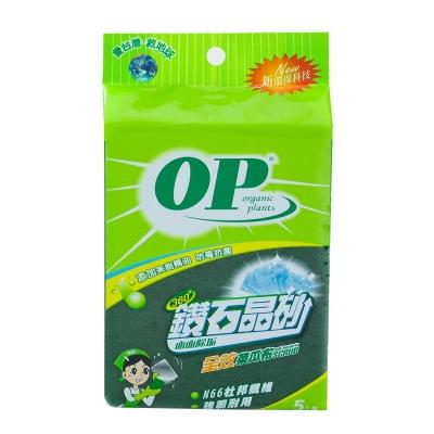 OP鑽石晶砂菜瓜布(5入)
