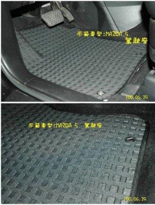 愛淨小舖-守護神腳踏墊(MAZDA 5) MAZDA各種車款訂做~台製 海馬 森呼吸 葵花 可參考